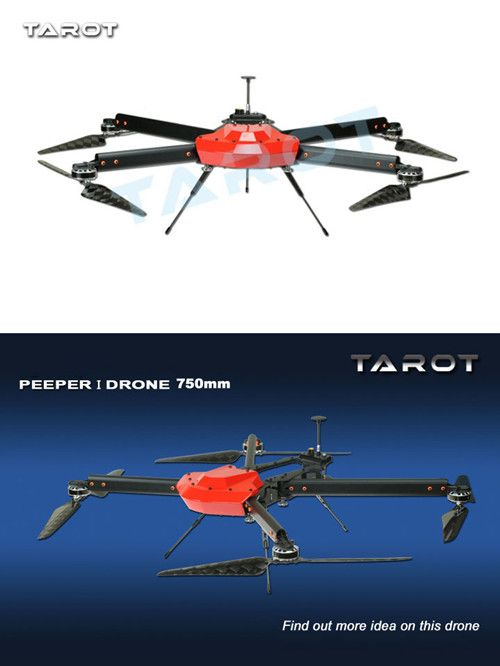 Quadcopter Combo(TL750S1)