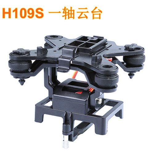 1 Axis Gimbal For Hubsan X4 or RC airplane