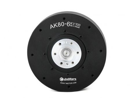 T-MOTOR AK80-6 Brushless actuator Gear motor