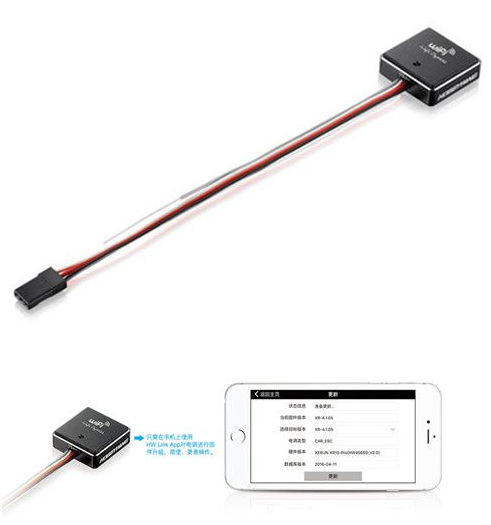 Hobbywing Wifi Express ESC Program for XERUN EZRUN ...