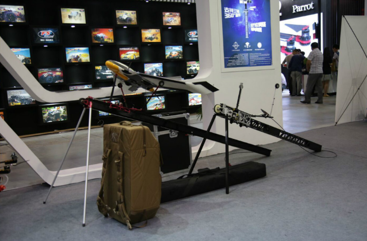 Feiyu Tech X8 UAV Professional Airplanes catapult